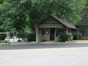 Bull Shoals White River State Park Registration Office
